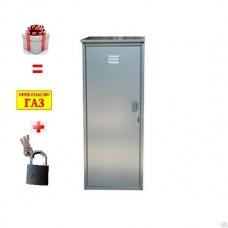Шкаф для газовых баллонов на 1 баллон 50л (серый)