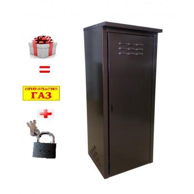 Шкаф для газовых баллонов на 1 баллон 50л (Коричневый) фото