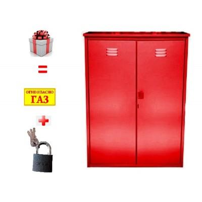 Ящик для 2 газовых баллонов 50л красный фото