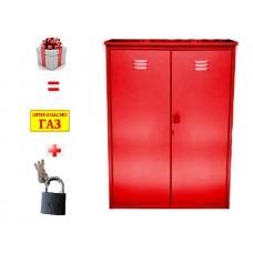 Ящик для газовых баллонов на 2 баллона 50л (Красный)