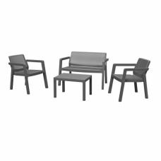 Комплект мебели Emily 2 seater графит
