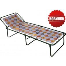 Раскладушка кровать Надин С407