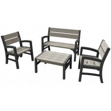 Комплект мебели Keter MONTERO WLF Bench set (диван, 2 кресла, столик)