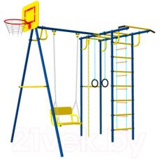 Игровой комплекс Rokids Тарзан Мини-2 УДСК-6.2 ультрамарин
