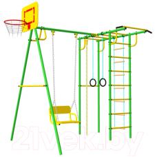 Игровой комплекс Rokids Тарзан Мини-2 УДСК-6.2 зеленый