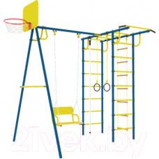 Игровой комплекс Rokids Тарзан Мини-4 УДСК-6.4 ультрамарин