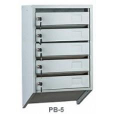Почтовый ящик PB-5