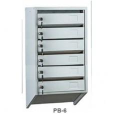 Почтовый ящик PB-6