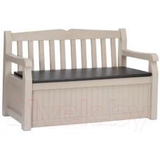 Скамья-сундук уличная Garden Bench Box 580