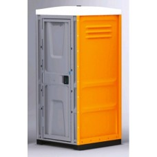 ToypeK оранжевая разобранная