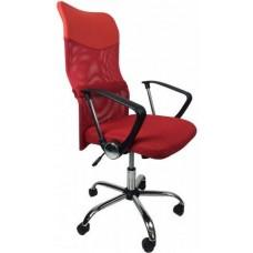 Офисное кресло Calviano Xenos II (красное)